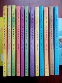 小学美术教学参考用书,小学美术全套12本一至六年级,小学美术教师2014年1版