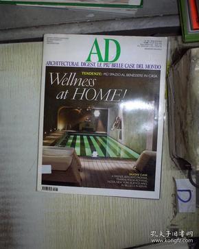 AD  2009 (03)