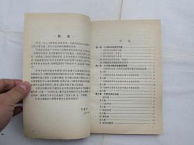 宁潜济讲学好数学初中v数学化学初中做线图片