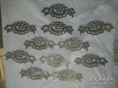 (夹4-35)建国左右  花卉手工剪纸,11张,尺寸14*6cm