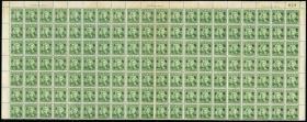 民国,普23暂作三分改值东川区,140大方连新票老胶(多厂铭)1940年.