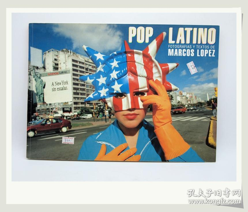 拉丁美洲POP艺术Marcos Lopez: Pop Latino