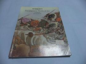 Fine Japanese Works of Art   伦敦苏富比1987拍卖图录