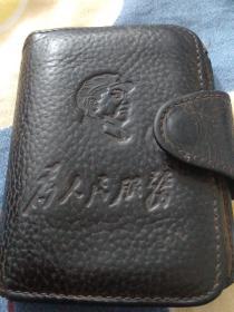 毛泽东钱包