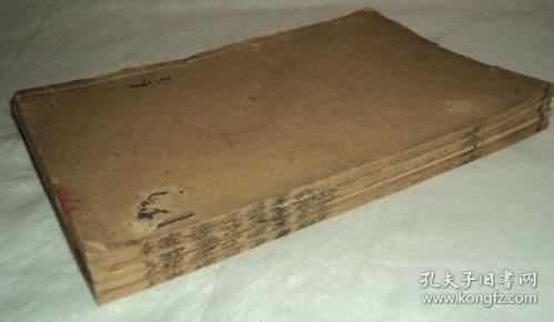 民国线装石印本医书、【增校本草从新】、十八卷四册、原装封皮、好品完整齐全