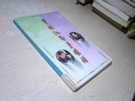 楚河汉界争雄谱