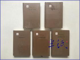 椤鹃鍒氫功淇¢泦 鍏ㄤ簲鍐� 2011骞村垵鐗堢簿瑁�