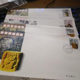 西夏陵邮票首发纪念封一套4种