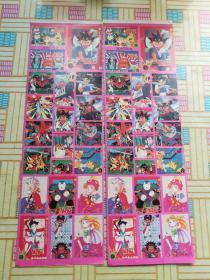老贴纸 魔神英雄传-1(两张合售)