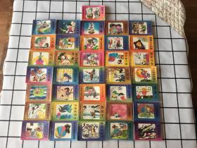 中国著名名童画共36册合售