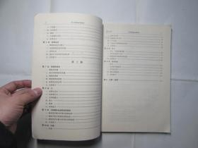 初中年级全解题库:二初中(配沪科版)学物理翔宇温州图片