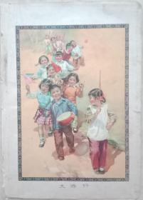 中国经典年画宣传画电影海报大展示------60年代年画系列----年画缩样之一----《大游行》《茧子丰收》----合售-----32开----虒人荣誉珍藏