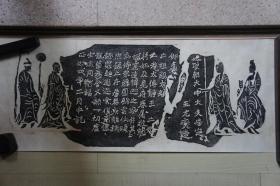 旧拓魏碑龙门二十品之【80*32CM】:魏圣朝太中大夫 造像记