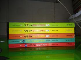 让听障儿童轻松学发音丛书 全五册