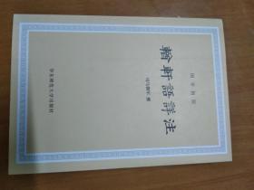 杓惰僵璇娉紙绉佽棌鍝佸ソ锛屽寘閭級