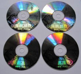 【游戏】魔兽世界(单机版+网络版 4CD)