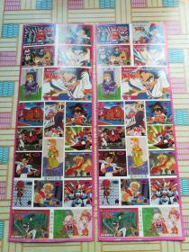 老贴纸 魔神英雄传-2(两张合售)