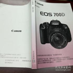 《Canon EOS700D 使用说明书C》Dnntg2