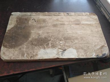 宋拓柳公权玄秘塔(民国线装碑帖,1923年)