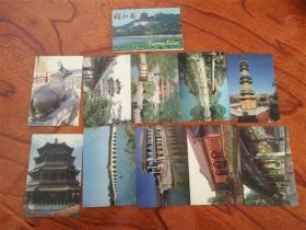 颐和园---明信片 10张
