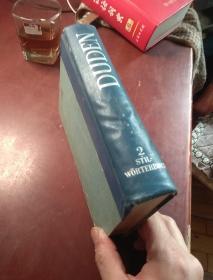 杜登德语文体辞典(又名都顿辞典)  第四版  精装