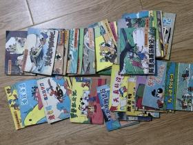 卡通连环画选 28册(没有重复) 差不多九品 名见描述        新C5