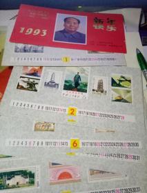 1993年年历12张【纪念毛泽东同志诞辰100周年】每张都有毛像和红色图案邮票
