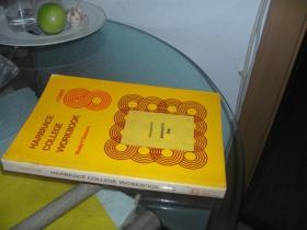外文书(请看书影)