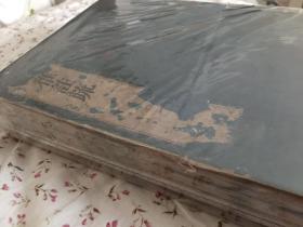 和刻《尔雅注疏》5册11卷全,江户时期翻刻明版十三经,大开本