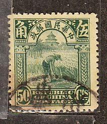 民国,普8北京二版农获,5角信销票(1923年).