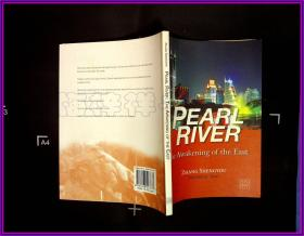 PEARL RIVER The Awakening of the East 张胜友签