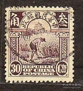 民国,普7北京一版农获,3角信销票(1914年).