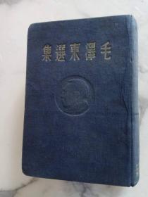 民國版《毛澤東選集》布面精裝六卷合訂本 封面毛像清晰