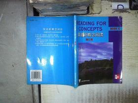 英语新概念阅读3