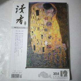 读者海外版2014年第12期。