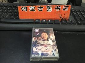 磁带/  孙悦  快乐指南