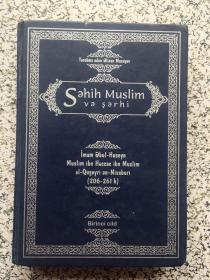 阿拉伯语书 一册 双解.