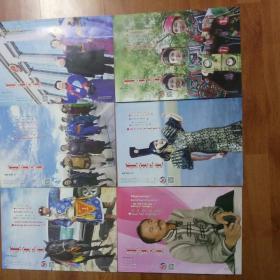 内蒙古日报蒙文版。2016年六期共售