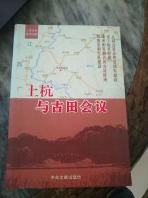 培正昭社同学毕业四十周年纪念特刊-1944-1984