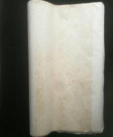 【老宣纸】 八九十年代四尺整纸60张,多黄斑