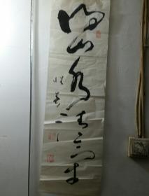 汶上县书画作品055