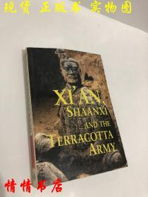Xian Shaanxi: Changan And The Terracotta Army First Edition (odyssey Illustrated Guide)
