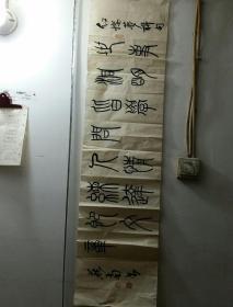 汶上县书画作品056