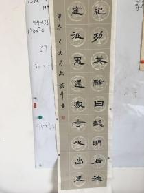 全国青少年书画展特等奖获得者淄博徐振斗书法