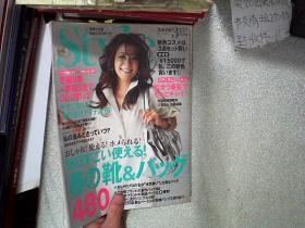 Stvle 2007 3 日文版