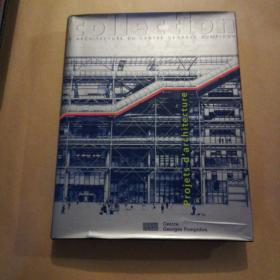 collection;D'ARCHITECTURE,DU,CENTRE,GEORGES,POMPIDOU 【签名】