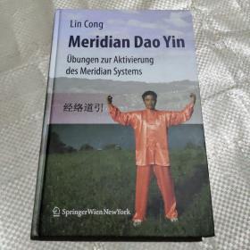 Meridian Dao Yin: Übungen zur Aktivierung des Meridian Systems  经络道引 德文原版