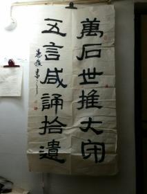汶上县书画作品058