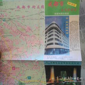 96最新成都市交通旅游图