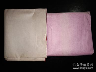 老红纸100cm×76cm六张